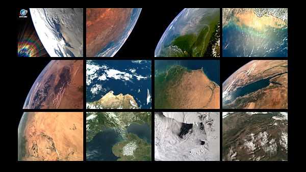 A grid of satellite photos of Earth, four wide by three high, on a black background.