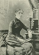 ESTHER E. BALDWIN.jpg