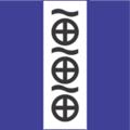 EST Viru-Nigula vald flag.png