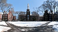 East Quad at Brooklyn College (March 2009).jpg