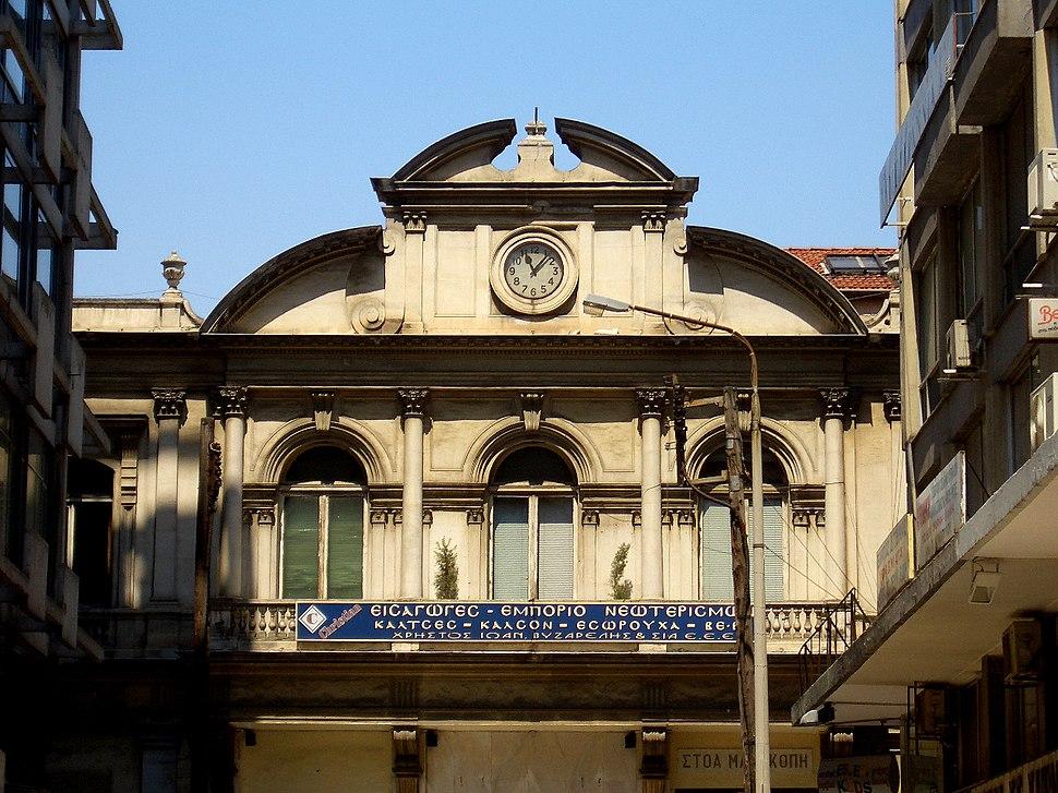 Edifice Old Market Salonica 1