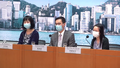 Education Bureau press conference related to Teacher disqualified 20201006.png