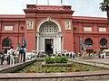 Egypt Museum 埃及博物館 - panoramio.jpg