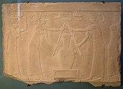 بحث عن تاريخ صناعة العطور في الحضارات المختلفة 180px-Egypte_louvre_