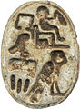 Egyptian - Scarab with Wish Formula - Walters 428 - Bottom.jpg