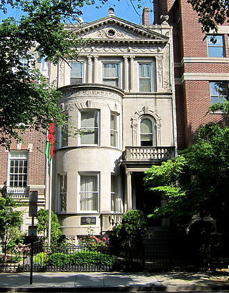 Foreign relations of Belarus - Embassy of Belarus in Washington, D.C.