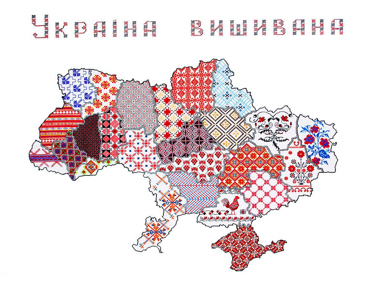 Symbols Of Ukrainian People Wikipedia