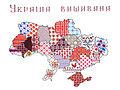 Embroidered Ukrainian Map.jpg