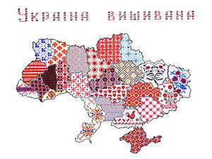 «Вишивана Україна». Мапа вишита луганськими майстринями 12b74d94f9eb4