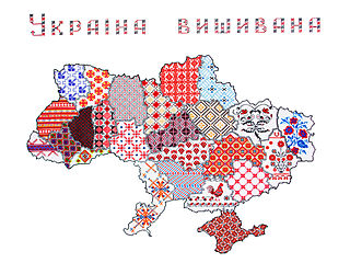 Symbols of Ukrainian people