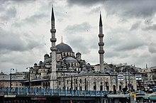 Eminönü Camii -İstanbul - panoramio.jpg