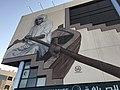 Emirati boatman - Artwork on external wall of Al Satwa, Dubai.jpg