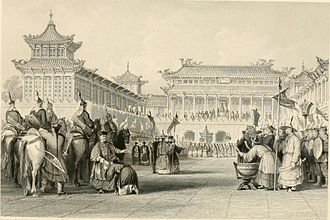 Daoguang Emperor - The Daoguang Emperor inspecting his guards at the Meridian Gate of the Forbidden City