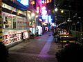 Endless Row of Restaurants (2869936351).jpg