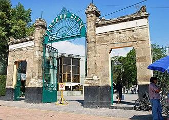 Panteón de Dolores - Main entrance to the Panteón de Dolores