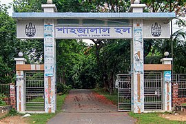 Entrance of Shahjalal Hall, University of Chittagong (01).jpg