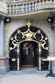 Philharmonic Dining Rooms Wikipedia