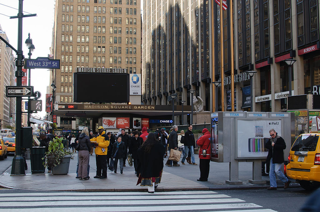 File Entrance To Madison Square Garden And Penn Station 6351960257 Jpg Wikimedia Commons
