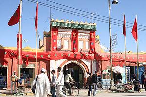 Erfoud - Central Market Souq of Erfoud