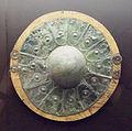 Escudo celtíbero de Griegos (M.A.N. Inv.1976-40-1) 01.jpg