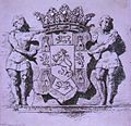 Escudo de la ciudad de Córdoba - Ángel Avilés Merino.JPG