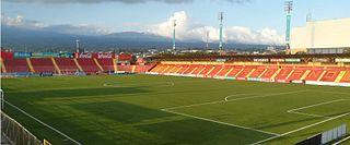 Estadio Eladio Rosabal Cordero capacidad 8000 mil personas