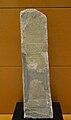 Estela funerària ibèrica de la Serrada (Ares del Maestrat), Museu de Prehistòria de València.jpg