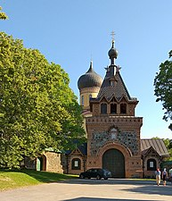 Estonian Wikipedia summer days 2019, photo by Kaganer (26).jpg