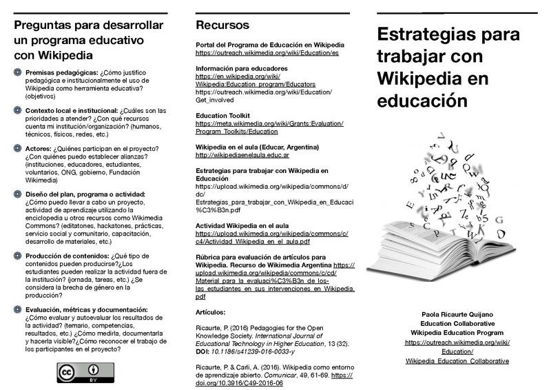 File:Estrategias para trabajar con Wikipedia en Educación.pdf