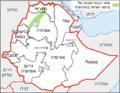 Ethiop-falasha-HE.png