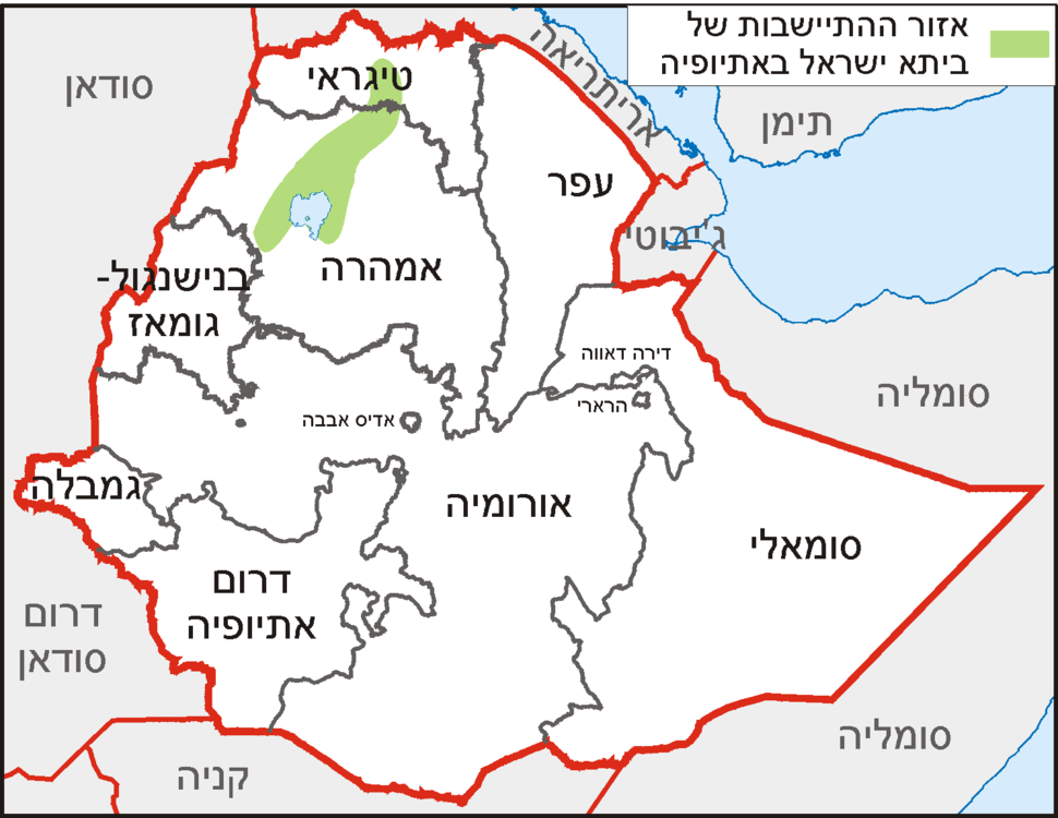 Ethiop-falasha-HE
