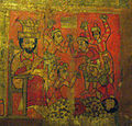 Ethiopian painting Stoning of a Martyr.jpg