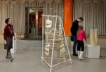 Exhibition Plein Air Snowy Summer National Library 22.01.2015 01.JPG