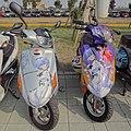 FF Taichung EVA itansha 20131116.jpg