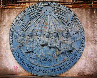 Cambodian–Vietnamese War - Emblem of the Kampuchean United Front for National Salvation at the former head office in Phnom Penh
