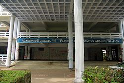Faculty of Business Administration at University of Chittagong (02).jpg