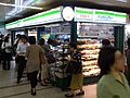 FamilyMart at Subway Namba Station 01.jpg