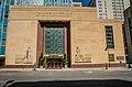 Farmers and Mechanics Savings Bank (Minneapolis).jpg