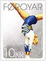 Faroese stamp 670.jpg