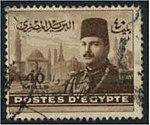 Farouk I King of Egypt and Sudan 1951.jpg