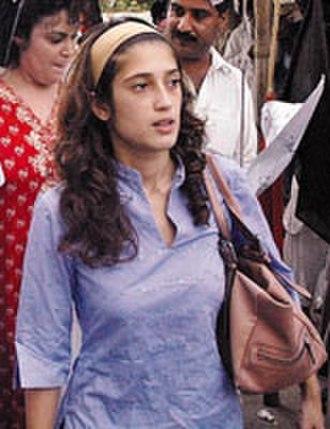 Fatima Bhutto - Image: Fatima bhutto