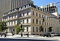 Federal Building - Raleigh, NC - DSC06095.JPG