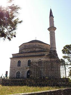 Fethiye Mosque and Ali Pasha's Tomb.jpg