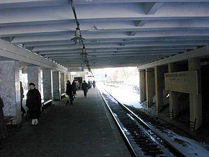Filyovsky Park (Moscow Metro) - Image: Filevskiy Park
