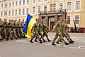 First-year cadets with the Ukrainian Military Academy.jpg