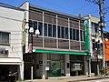 First Bank of Toyama Tonami Branch.jpg