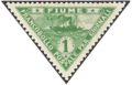 Fiume 1920 MiNr0096 NSt mt B003c.png