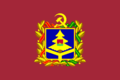 Flag of Bryansk Oblast.png