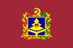 Flag of Bryansk Oblast.png