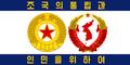 Flag of KPA (alternate).png